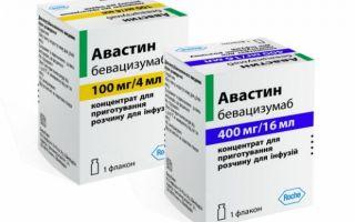 Назначение и действие Авастина при опухолях яичников