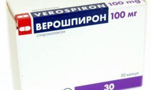 Применение Верошпирона при лечении поликистоза яичников