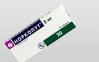 Эффективность и особенности применения препарата Норколут