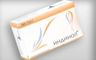 Эффективность препарата Индинол при кистозных образованиях разных видов
