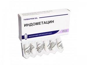 Противовоспалительным эффектом обладают ректальные суппозитории «Индометацин»