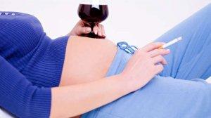 Развитие образования из-за вредных привычек матери