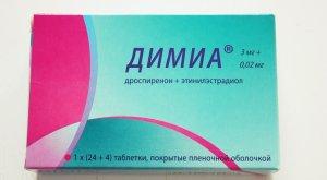 Назначение орального контрацептива